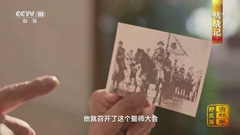 """""""吉林抗日第一人""""冯占海高举义旗 共赴国难"""