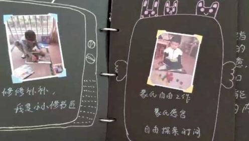 最温暖幼儿园毕业礼!济南一幼儿园连续五年为小朋友手绘相册