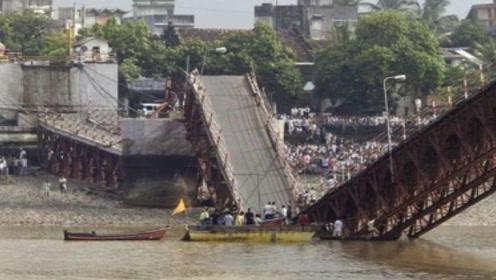 大桥剪彩时突然断裂,1.9万吨钢筋高空坠落,75人当场丧命!
