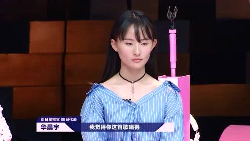 明日之子:9进4,张钰琪第三个上场,来看看她的明日小结!