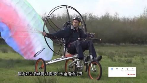 """21岁大学生发明""""飞行""""自行车,时速可达60公里"""