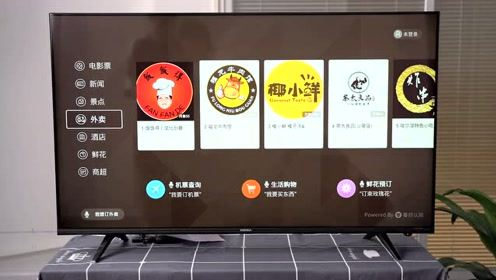 不夸张的讲,康佳U5是我测评过得最值得买的4K电视!