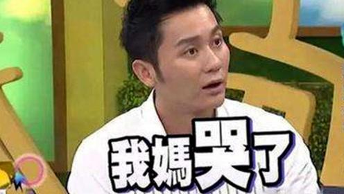 李晨正面回应:范冰冰不受妈妈喜欢的原因,网友:瞬间明白了!