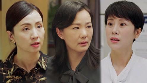 《小欢喜》三个女人一台戏!哪一款才是你妈本人?