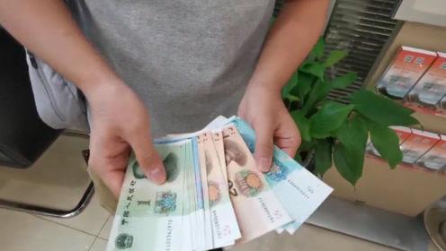 新版人民币开闸,第一波人已经去银行换新钞啦!