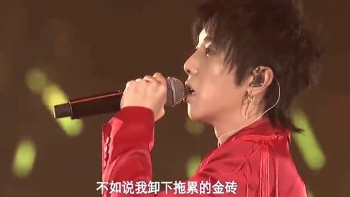 90后华晨宇惊现才艺原创歌曲,真实嗓音好听到爆!