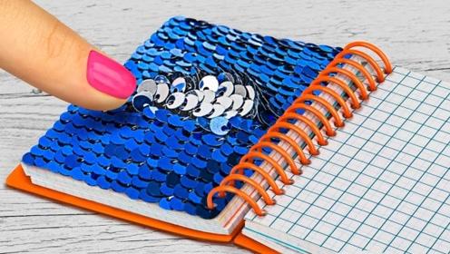 可以释放压力的学习用品,亮片迷你笔记本,趣味减压玩具diy