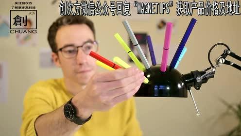 不敢想象,这年头笔都要成精了