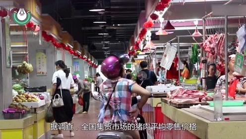 中国这消息一发出,3个国家一哄而上,猪肉价格问题将得到改善