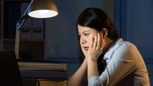 长期熬夜会堵住大脑排泄系统?危害有多大?