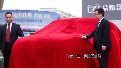 不要总盯着宝骏510,这车是同级SUV最帅,4.59万可入手