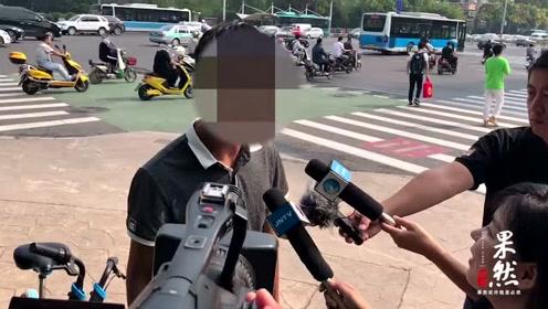 朋友圈集赞免交通处罚济南有了第一人,小伙称不会再犯