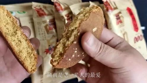 """农村最好吃的7种特产名饼,谁知道,老婆饼为何没有""""老婆""""?"""