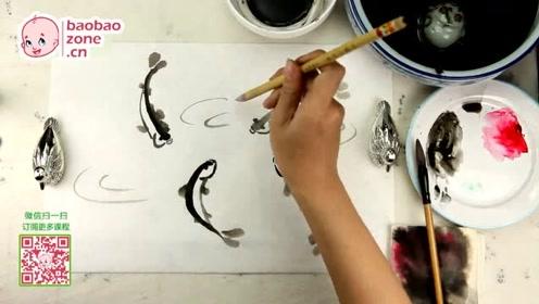 儿童国画入门基础 04-入门课程:小鱼