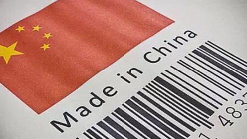中国成为全球唯一完整工业国:有人却说那是发达国家的赏赐?