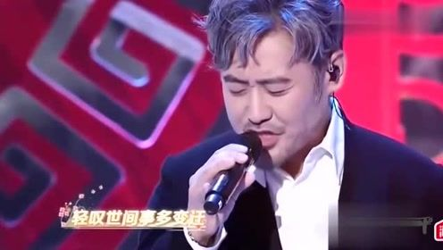 吴秀波演唱《爱江山更爱美人》魔性歌声,网友:太洗脑了!
