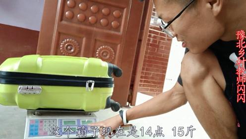 云南之旅行李都称重了;登机时却仍被安检拦下;原因有点尴尬