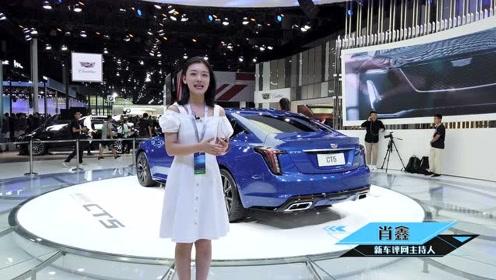 2019成都车展:肖鑫快评凯迪拉克CT5