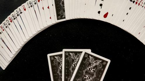 魔术的秘密:硬核猜牌!想撩妹的没理由不学