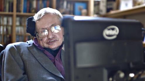 世界最贵遗产,霍金留下的轮椅价值8亿,让微软和苹果大打出手!