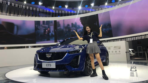 宝马3系新对手 国产凯迪拉克CT5成都车展发布