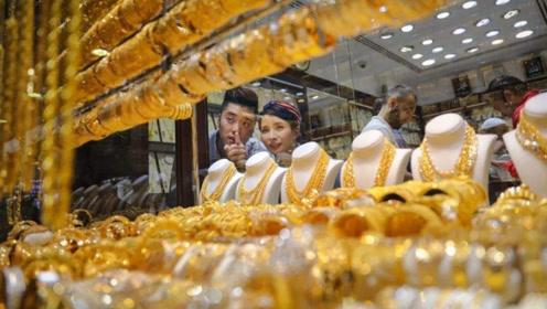 中国人为何不买迪拜黄金?全球价格最低,国人却从不买账