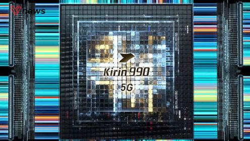 麒麟990 5G芯片即将商用,华为领跑5G芯片战