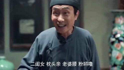 《老酒馆》解锁童年回忆!巩汉林重现经典报菜名,不能不看