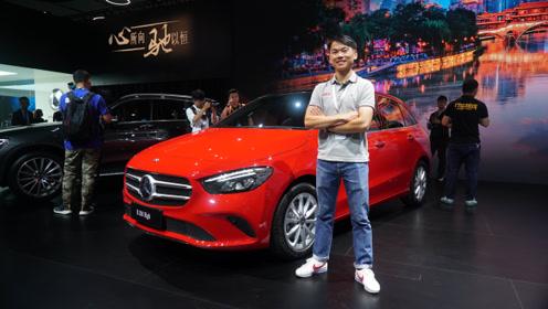 2019成都车展新车快评:奔驰B200 High