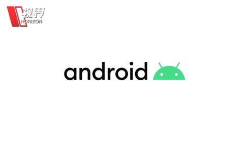 谷歌正式发布安卓10 盘点十大有用功能
