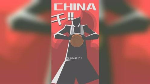 中国男篮无缘世界杯16强,将会面临什么?