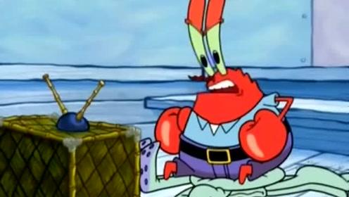 海绵宝宝-章鱼哥胆真肥,上班摸鱼就算了,居然也不躲着点老蟹