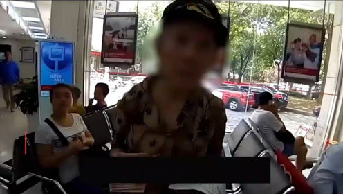 """七旬奶奶要给网恋""""老公""""转账8万元 民警劝阻反遭怒斥"""