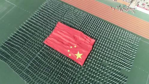 壮观!3000高校新生展示266平米巨幅国旗 向祖国献礼