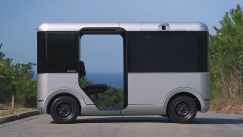 索尼雅马哈推无人驾驶概念车,全车都是索尼的尖端科技