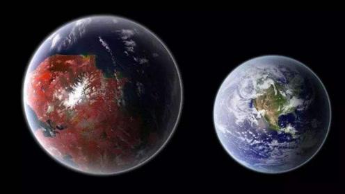 """这颗星球被称作地球""""哥哥"""",或存在生命,却被科学家判了死刑"""