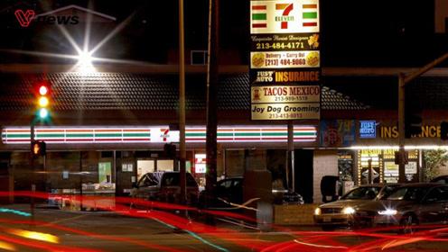洛杉矶7-11便利店放古典音乐赶走流浪汉