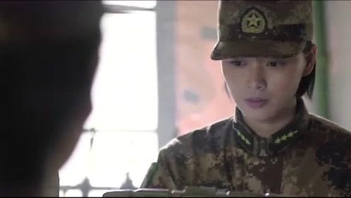 《陆战之王》速看版第20集:黄晓萌毁敌信号 孟晓海贸然出兵