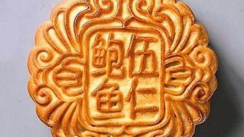 味道很独特的月饼有哪些?伍仁月饼突然被正名