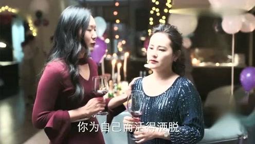 《遇见幸福》赵雅茹参加宴会,穿着得体大方,隐藏的女神啊!
