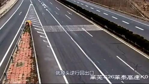 """白色轿车在高速上""""任我行""""监控拍下这猖狂的事情"""