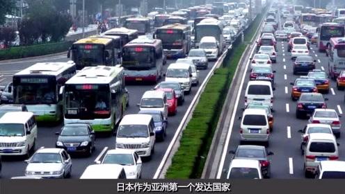 美国有2.5亿辆汽车,日本有1.7亿,中国有多少?看完才明白