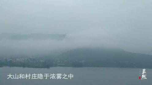 秋雨绵绵一夜未断,济南南山雾气加重气温骤降