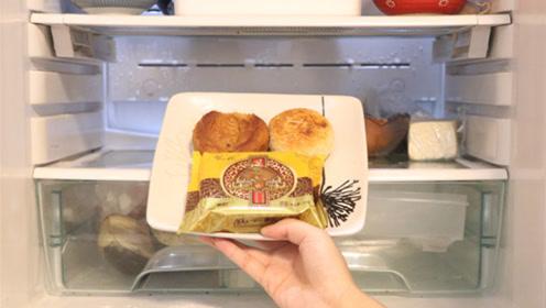 你家月饼还放冰箱吗?后悔知道晚了,抓紧告诉家人,别再忽视