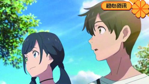《天气之子》日本票房超120亿日元!已成为年度最高影片!