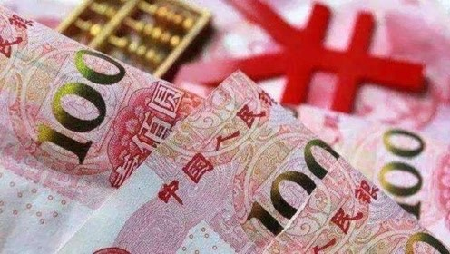 新版人民币发行,旧版的应该怎么处理?不知道可亏大发了