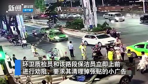 南昌两名环卫工阻止贴小广告被打 警方:打人男子已被行拘