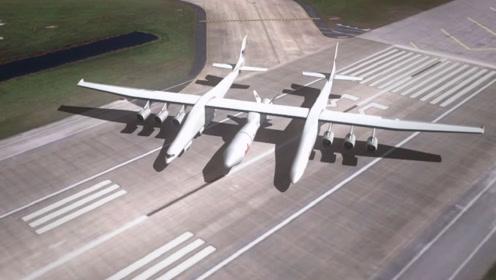 世界上3个巨无霸飞机,最次也能装飞机,最牛的能运火箭