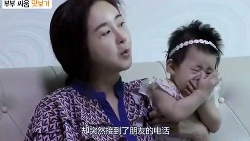 陈华偷偷借巨款给朋友,咸素媛发现后当场失控,太吓人!