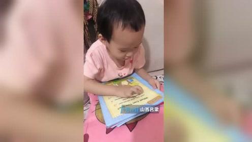 """4岁萌娃一本正经""""暴躁""""式读英语走红,自带方言笑喷网友"""